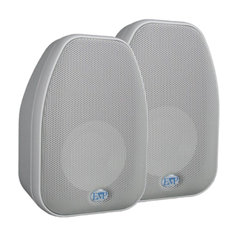 ECA-4 White Speakers